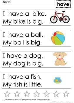 Very First Sight Word Sentences ~ High level of picture support.  Designed to encourage repeated reading of text.  Great for small groups, fluency work and homework. ($)