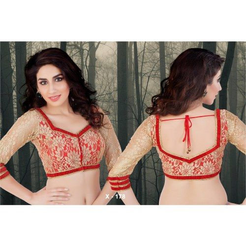 Fusion of Dupion Silk And Net Ready Made Saree Blouse with 3/4th sleeve - Padded - x 178 - 500 designs, bust size 32 to size 50 padded and non padded options to buy visit www.Facebook.com/Muhenera