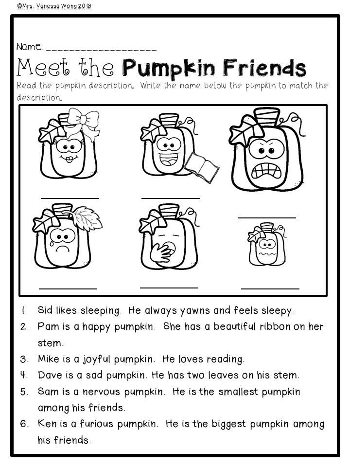 Fall Activities For Second Grade Math And Literacy No Prep Printables Second  Grade Math, Second Grade, Autumn Activities