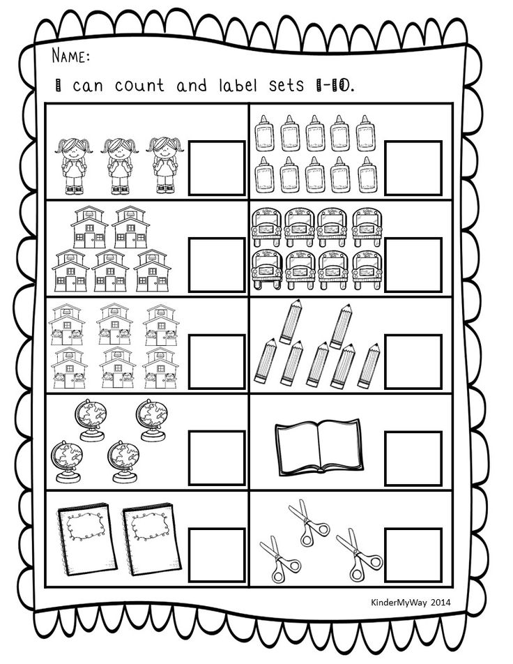 Print And Go Math Worksheets Back To School The First