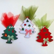 Handmade mpomponiera Me Meraki Mpomponieres Χειροποίητη μπομπονιέρα βάπτισης, τσόχα στολίδια κρεμαστά για το χριστουγεννιάτικo δέντρο. Με Μεράκι Μπομπονιέρες  Μπομπονιέρα Βάπτισης μπομπονιέρες βάπτισης  www.me-meraki.gr  ΥΦ065-Β