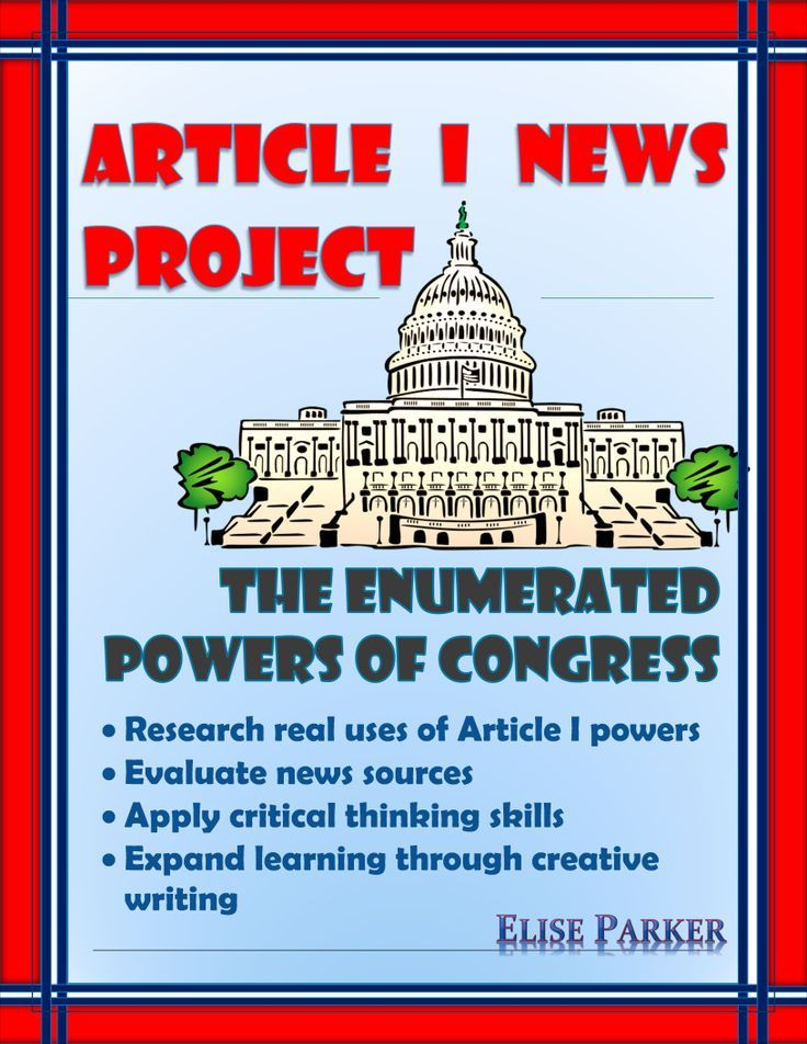 an analysis of the constitutional powers of the congress ___powers of congress  such as the supreme court deciding what is constitutional or unconstitutional  the articles of the constitution worksheets.