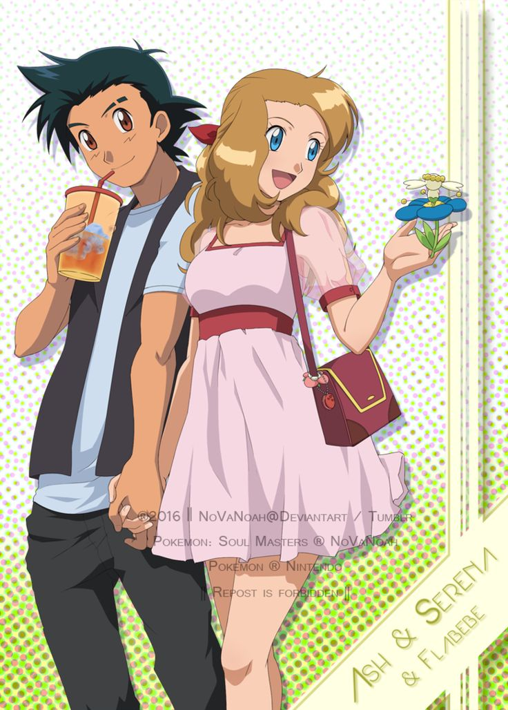 Amourshipping Ash And Serena Older By Novanoah On Deviantart Source Http Novanoah