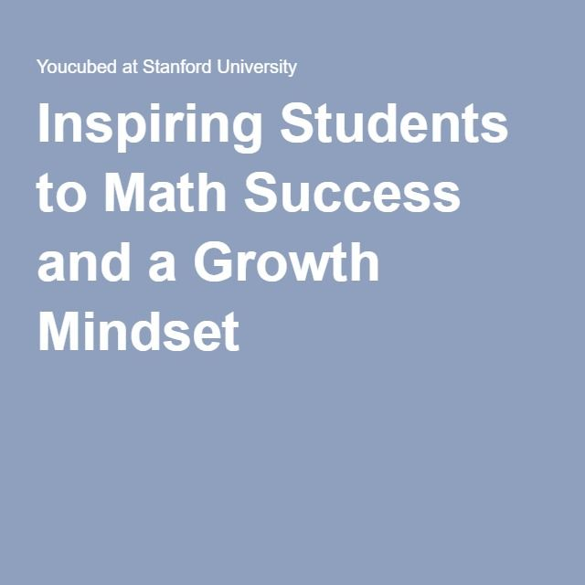 Math Success Quotes: 70 Best Images About Teaching Growth Mindset On Pinterest