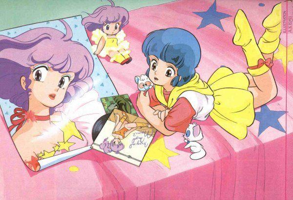 Anime Sols Showcases First 'Creamy Mami' Anime DVD Box Set Artwork