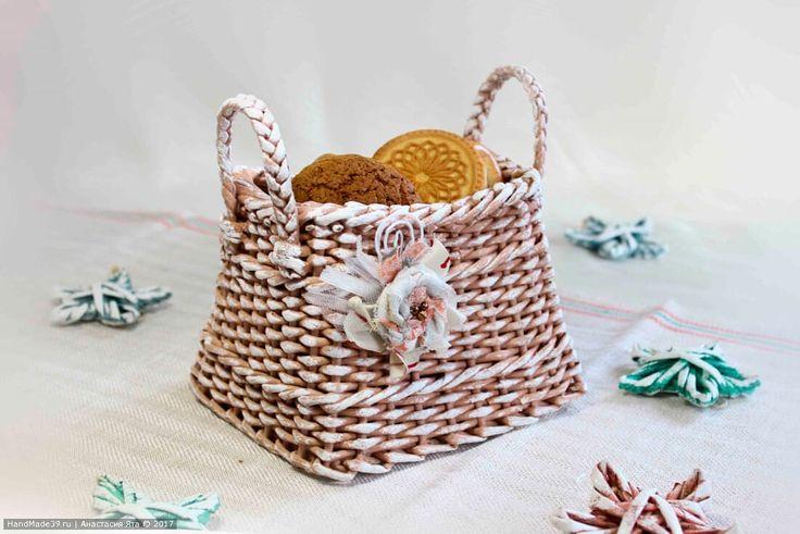 Корзиночка для печенья, плетённая из газет – мастер-класс. Плетение из бумажных трубочек в кухонном интерьере. Поделки своими руками.