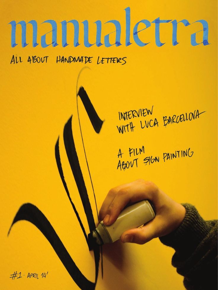 Manualetra  A faux magazine about handmade letters.