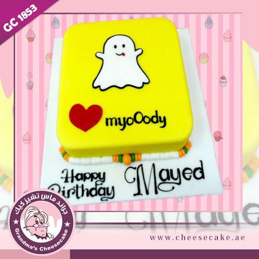 Product Code: GC1853 Product Description: Snapchat Birthday Theme Cake…
