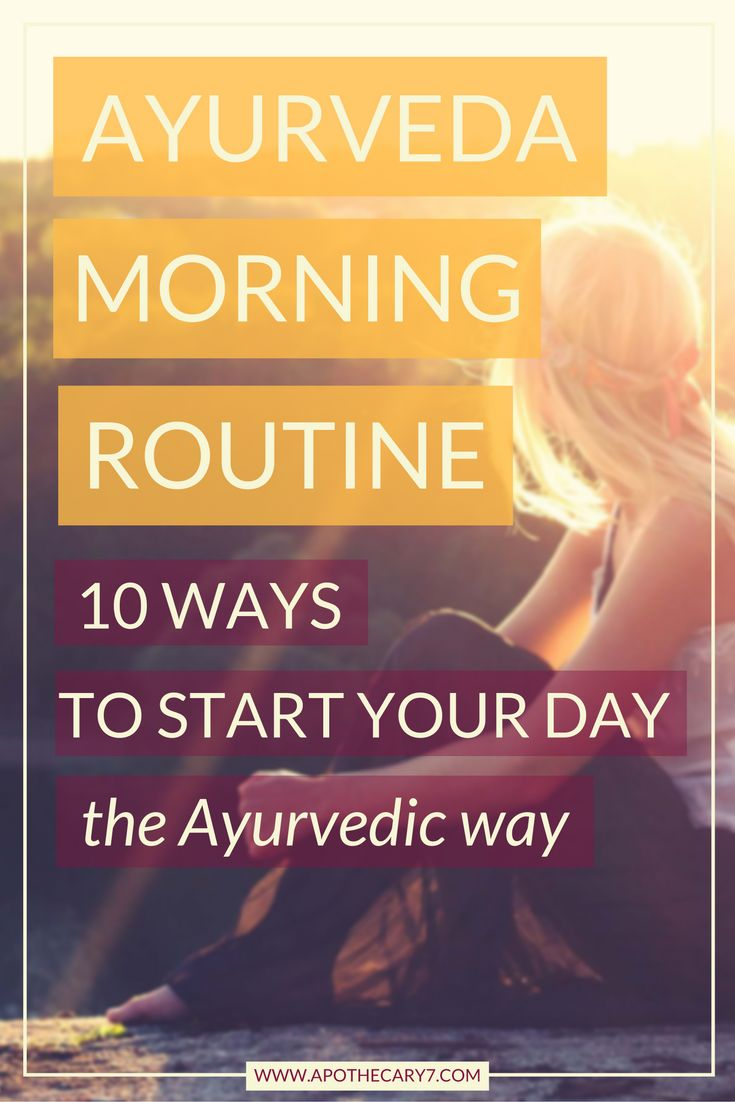 Ayurveda morning routine