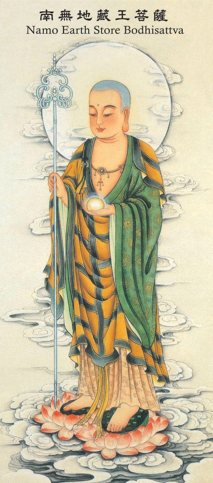 ksitigarbha | Ksitigarbha Bodhisattva