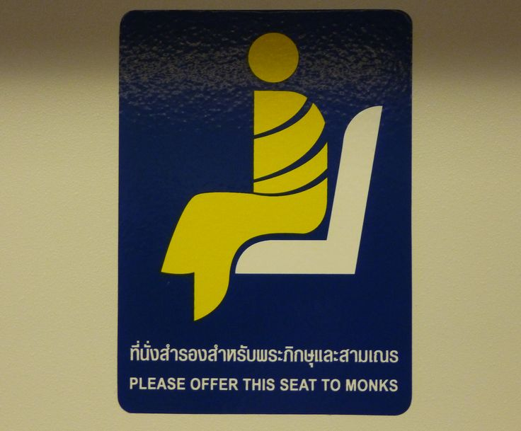 Bangkok BTS train with reserved seating for monks travel curiosities
