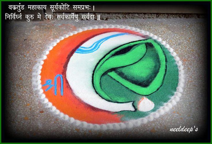 #Ganpati #Rangoli #TriColor