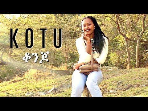 Solomon Beyene - Bilome   ቢሎሜ - New Ethiopian Music 2017