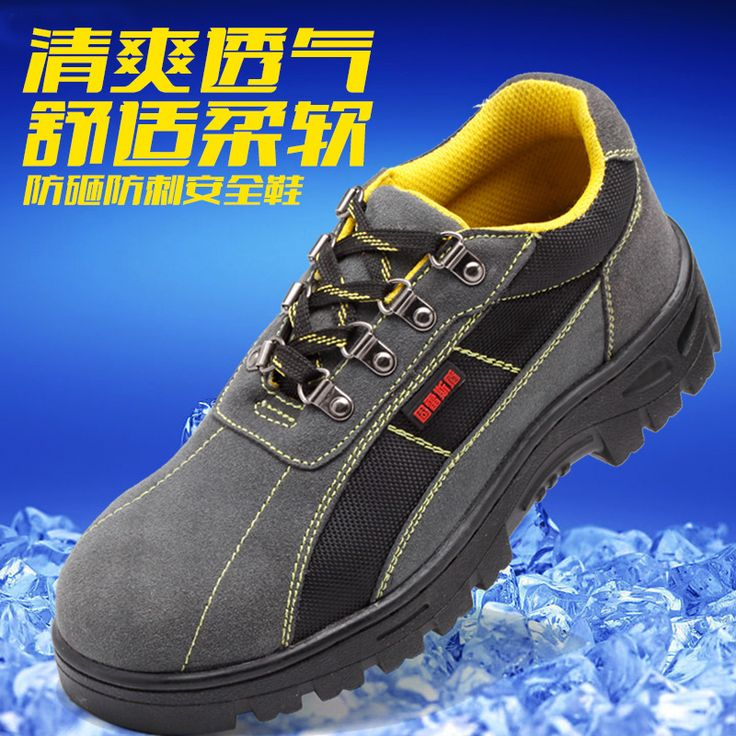 big size breathable mesh steel toe cap work safety summer shoes men soft leather protection footwear puncture proof boots zapato