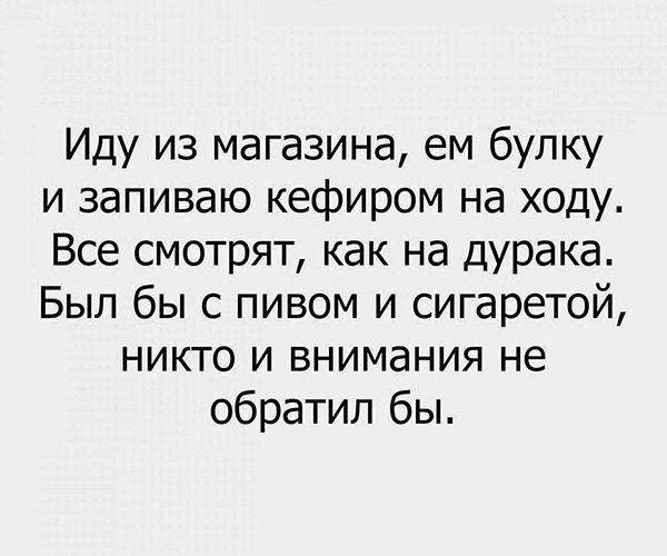 """БУЛОЧКА С КЕФИРОМ http://pyhtaru.blogspot.com/2017/05/blog-post_546.html  Читайте еще: =============================== ИМЯ ДЛЯ РЕБЕНКА http://pyhtaru.blogspot.ru/2017/05/blog-post_95.html ===============================  #самое_забавное_и_смешное, #это_интересно, #это_смешно, #юмор, #булочка, #кефир, #дурак, #пиво, #сигарета  Хотите подписаться на нашу газете?   Сделать это очень просто! Добавьте свой e-mail и нажмите кнопку """"ПОДПИСАТЬСЯ""""   Далее, найдите в почте письмо и перейдите по…"""