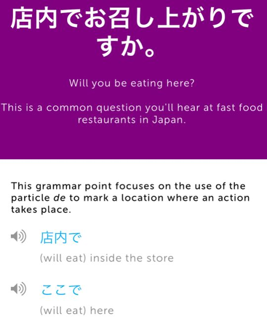 7 Best Learn Japanese In 90 Days Images On Pinterest Learning