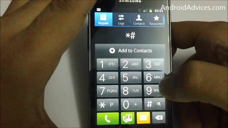Galaxy S2 I9100 Secret Phone Code for LCD Test