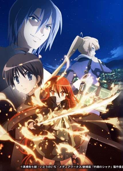 http://www.animes-mangas-ddl.com/2016/02/shakugan-no-shana-film-vostfr.html