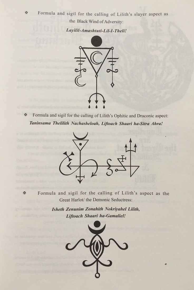 the 25 best lilith sigil ideas on pinterest lilith symbol lillith goddess and lilith succubus. Black Bedroom Furniture Sets. Home Design Ideas