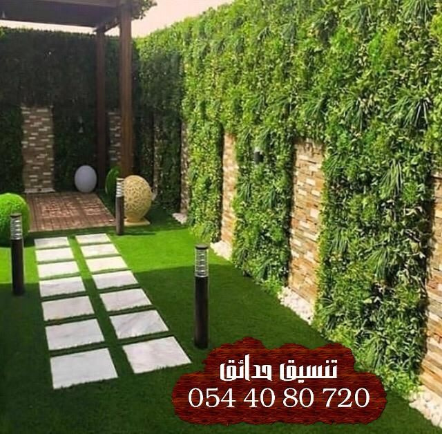 شركة تنسيق حدائق الدمام والخبر 0544080720 عشب صناعي عشب جداري مظلات شلالات نوافير Outdoor Decor Outdoor Garden