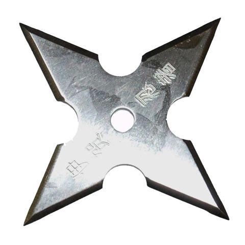 Mourning Star Ninja Shuriken For Sale | AllNinjaGear.com: Largest Selection of Ninja Weapons | Throwing Stars | Nunchucks