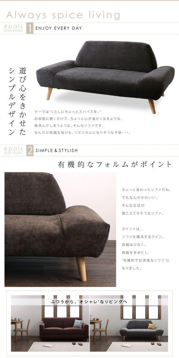 北欧家具 ソファ ベッド通販 Nuqmo ヌクモ 商品名 カバーリング