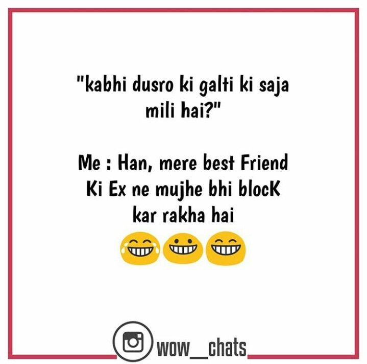 Pin By Maheen On Jokes Jokes Quotes Husband Quotes Funny Work Quotes Funny