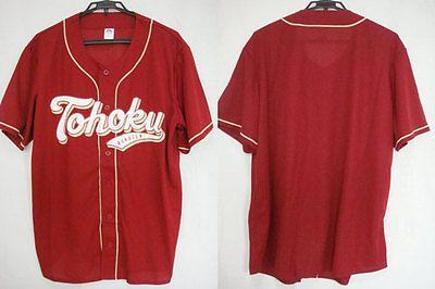 2015 Tohoku Rakuten Golden Eagles Baseball Jersey Shirt  DarkRed Majestic XL NEW