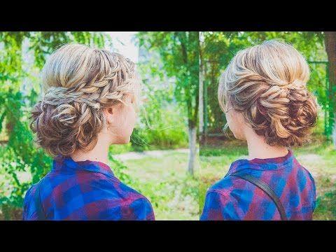 ПРИЧЕСКА. Пучок из кос. Hairstyles for medium hair with braids. LOZNITSA - YouTube
