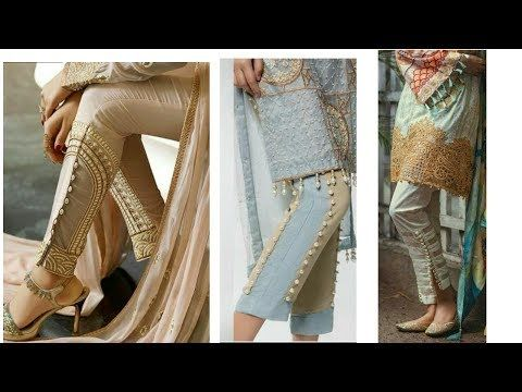 13b725740e3 35 Latest Stylish Trouser Designs for Girls and Women Latest Trouser Design  in Pakistan 2018 - YouTube