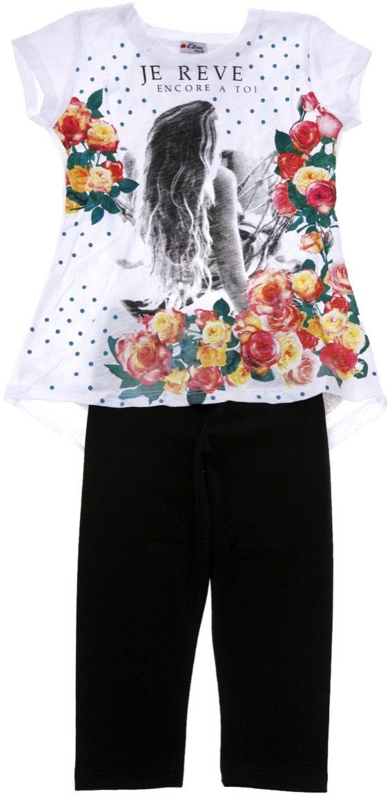 Εβίτα παιδικό σετ μπλούζα-παντελόνι κολάν «Je Reve» - Παιδικά ρούχα AZshop.gr