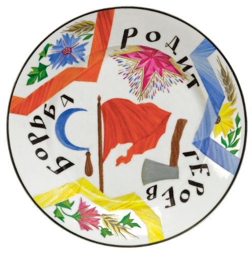 A Soviet porcelain plate 'Struggle will give birth to Heroes', possibly Maria Zabotkina, State Porcelain Manufactory, 1921