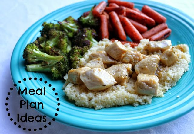 Meal Plan: Quick and Easy Garlic and Herb Chicken Saute with Cous Cous, Roasted Broccoli and Carrots #shop #cbias #SauteExpress