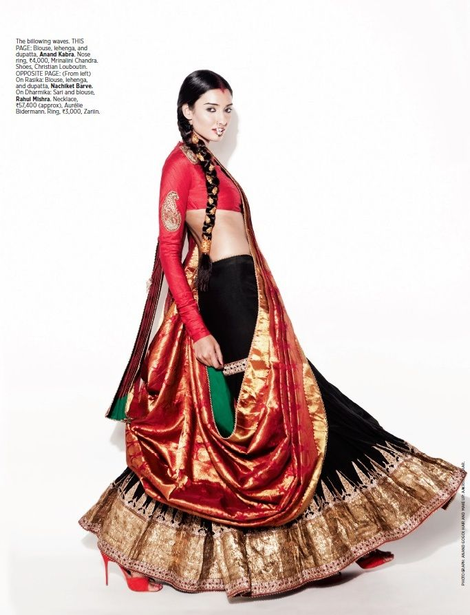 The Red Brigade Bazaar Bride Fashion March `14