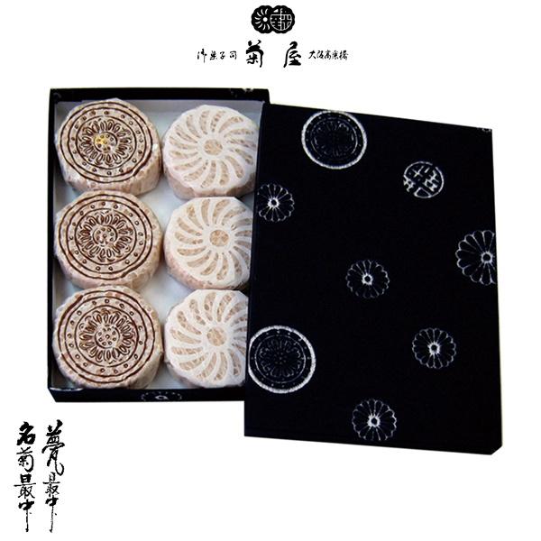 monaka(Japanese sweets) PD