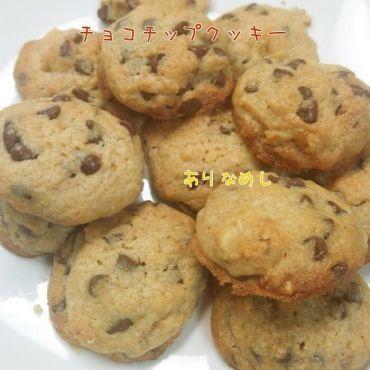 絶品チョコチップスクッキーのごちそうフォト