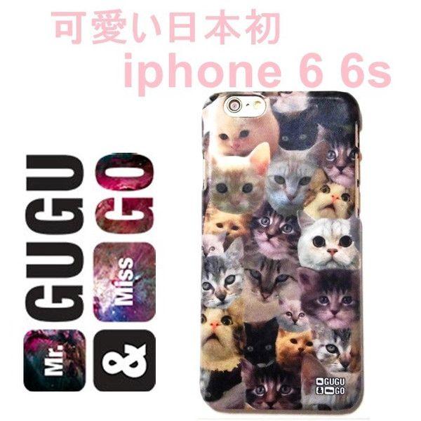 ブランド : MRGUGU&MISSGO ミスターググアンドミスゴー【 商品 特徴 】たくさんのキャットフェイスが可愛すぎる(^^♪かわいい!キュートな猫顔がたくさんプリントされたポーランドならではのお洒落6ケース、新型の6エスにも対応の新しいcatカバー、*ケース表面は元々のブランドの製作レベルで擦り傷ムラ等がございます。(商品ごとに箇所は異なります)*画像は全機種共通の画像のため、機種ごとに細かい部分が若干形状が異なります。参考用でご覧ください*プリントはブランドの制作レベルで若干ムラがあります。【色】( アイフォンケース アイホン ) マルチキャットアイフォンシックスケース【サイズ】 iphone6カバーiphone6s【素材】プラスチックケース【 全国送料無料 】 15時までのご注文は 当日発送いたします。【代引き発送 コンビニ決済…
