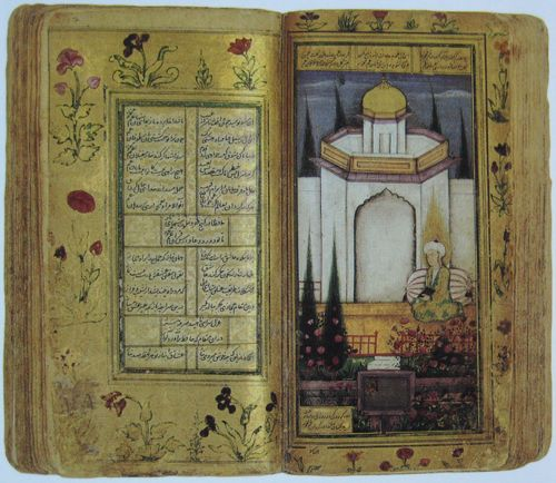 Yusuf seated in a garden double page copy from the divan for Divan of hafez