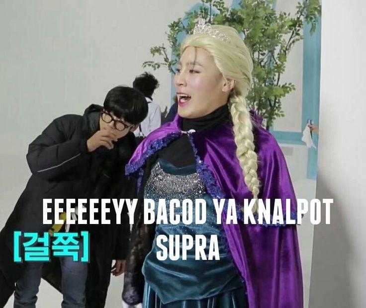 Ah .. Sungwoon