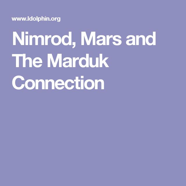 """""""Marduk [Satan] was the great god of war.. It was in his warrior aspect that he was related to Mars, the god of war. The Bible speaks of Satan temporarily regaining rule over the earth at the end of our present age through """"the beast and the false prophet"""". The first is a civil military leader in Europe or the west [MILITARY INDUSTRIAL COMPLEX?], the latter is a false messiah [DISGUISED CHURCH OF SATAN/LUCIFER?] ..These two will """"make war on the people of God"""" and the false prophet will…"""