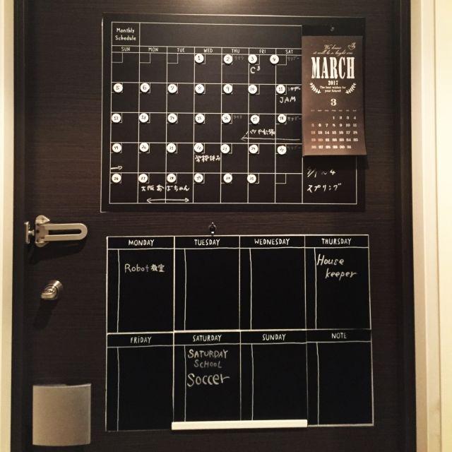 kotatsunekoさんの、カレンダー,100均,ダイソー,セリア,モノトーン,10分でできる,FlyingTiger,きゃんDo,玄関/入り口,のお部屋写真