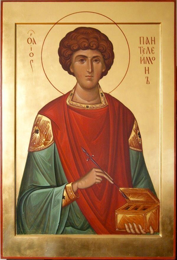 St. Pantelemion