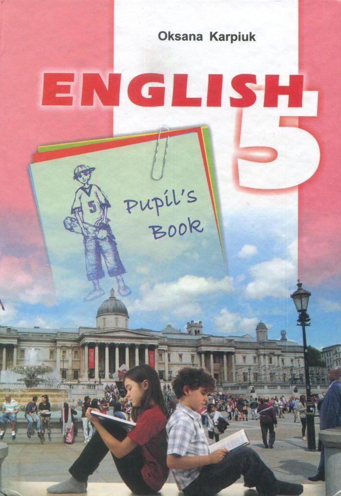 5 класс английский язык oksaha karpiuk
