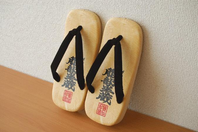 Geta- Geisha Footwear
