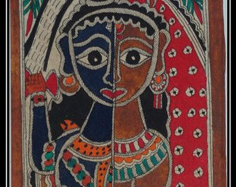 Colorful Traditional Cultural Indian Madhubani by IndiasDesigns