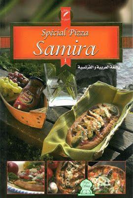 8 best recettes images on pinterest books pdf and drinks livres samira pdf gtatuitement forumfinder Images