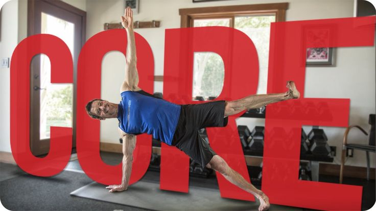 FREE core workout from the one and only Tony Horton!  Can do this at home, no equipment needed!