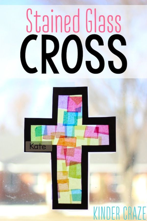 "tutorial to create ""stained glass"" tissue paper crosses"