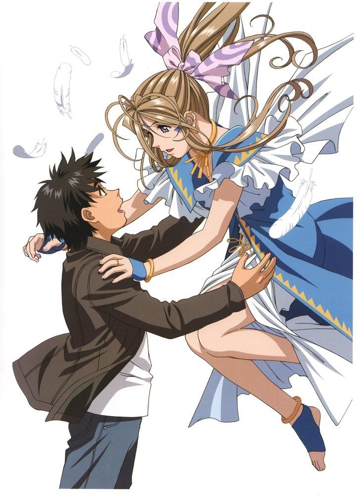 Belldandy and Keichi