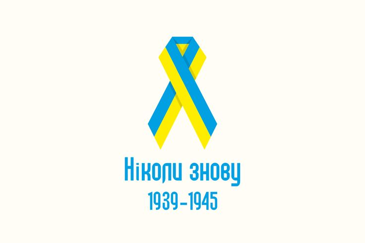 """Check out this @Behance project: """"Flat Victory Day"""" https://www.behance.net/gallery/36905383/Flat-Victory-Day"""